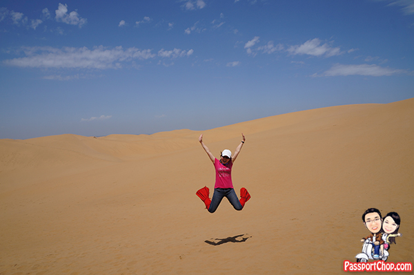 Happy Desert Photo Xiangshawan