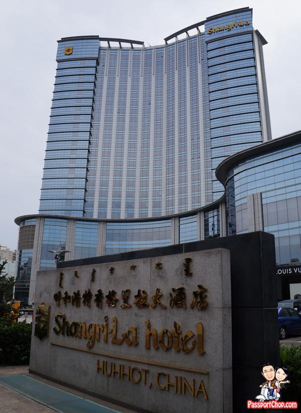 Huhhot Shangri-la Hotel China Inner Mongolia