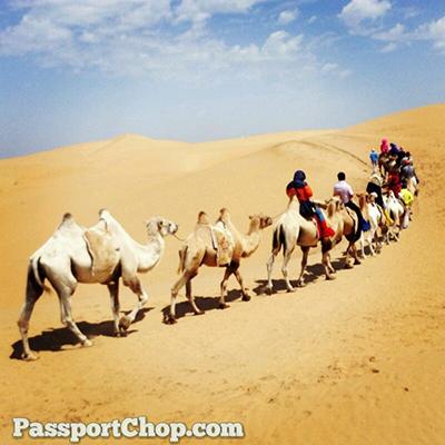 Baotou Resonant Sand Desert Xiangshawan