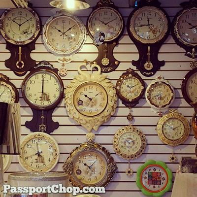 Baotou Hua Yuan Market Clocks