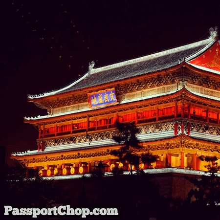 Xian 鼓楼 Drum Tower Night Scene