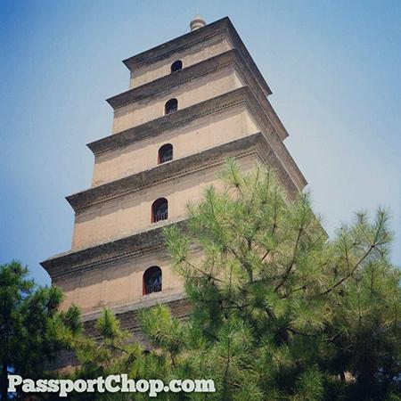 大雁塔 Xian Xian Big Wild Goose Pagoda Da Yan Ta