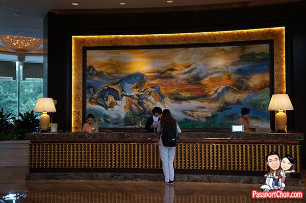 Huhhot Shangri-la Hotel China Inner Mongolia Lobby