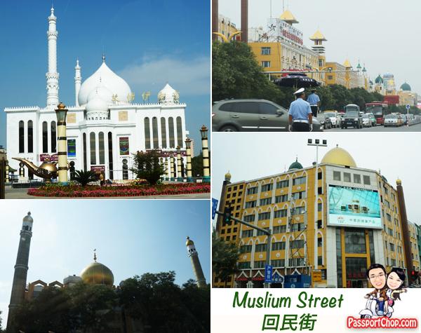 Muslim Street Hui Min Huhhot Inner Mongolia City Tour Sightseeing