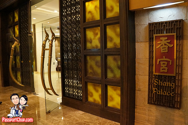 Huhhot Shangri-La Hotel Inner Mongolia China Shang Palace 呼和浩特香格里拉大酒店 香宫 张嘉裕主厨
