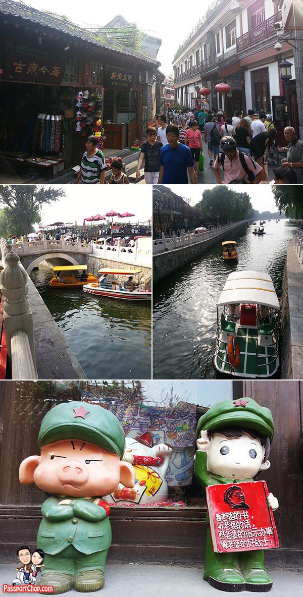 Shopping at old beijing Yan Dai Xie Jie 烟袋斜街 Beijing Hutong