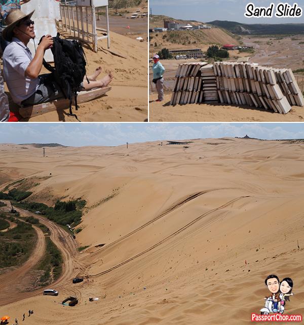 Xiangshawan sand slide