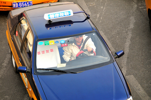 Beijing Taxi Fare Increase