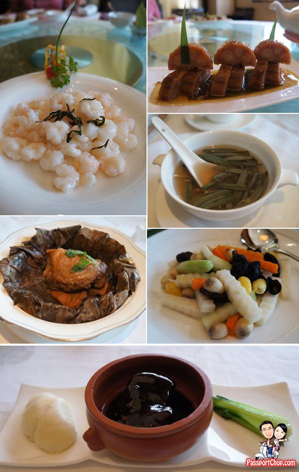 Shang Palace Shangri-La Hangzhou