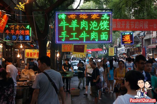 Muslim Street Xian Crowded