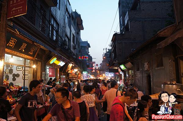 Xian Hui Min Muslim Street