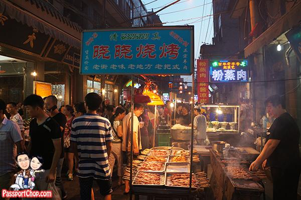 muslim street bbq