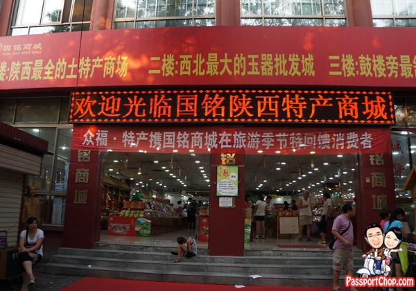 recommended shop xian delicacies