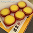 Bunn Choon Egg Tart KL