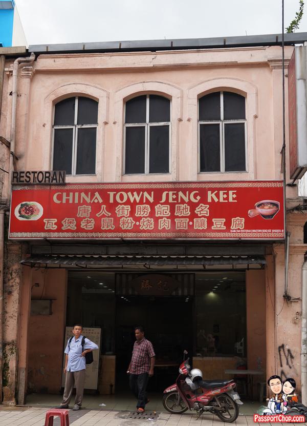 Seng-Kee-KL-Chinatown