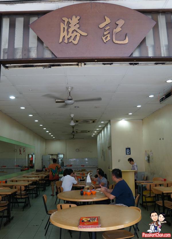 Seng-Kee-Shop-Interior