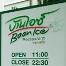 Baan Ice Restaurant
