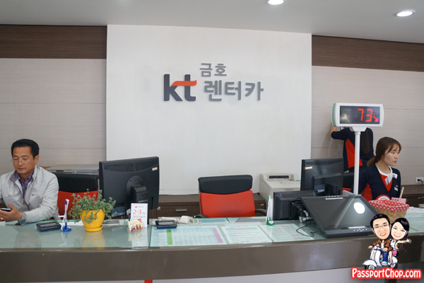 KT-Kumho-Jeju-Car-Rental-Office