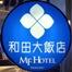 MF Hotel Penghu Magong