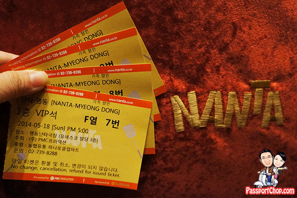 VIP-tickets-nanta-seoul-seats