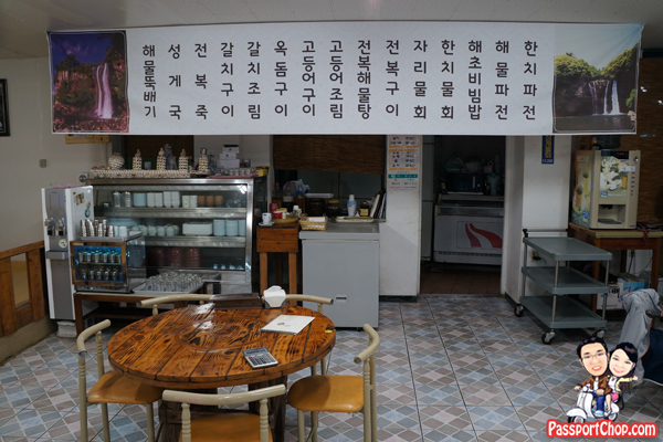 traditional-korean-restaurant-jeju-island