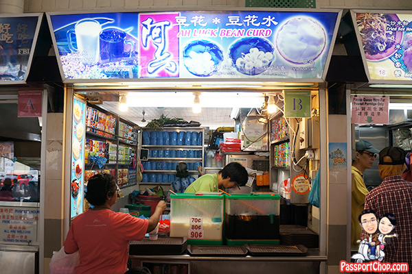 ah-luck-beancurd-soya-milk-tanglin-halt-market-review