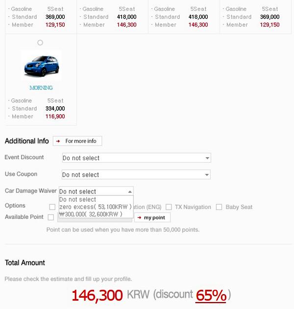 online-jeju-car-rental-discounts-ktkumho