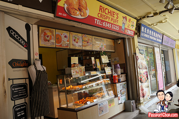 richies-curry-puff-flavored-review-tanglin-halt-market