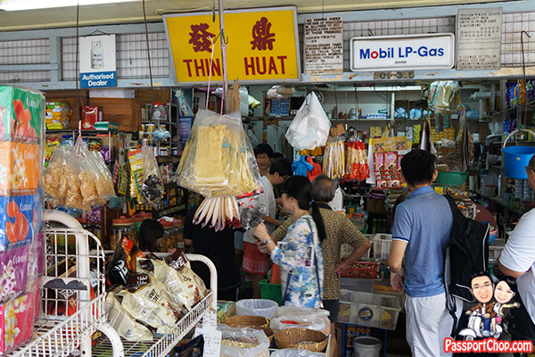 thin-huat-traditional-convenience-shop-tanglin-halt