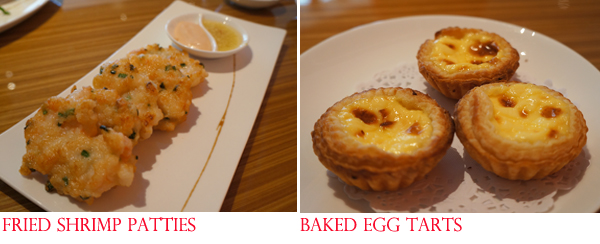 Red Chamber Shangri-La China Beijing Egg Tart Dim Sum Selection