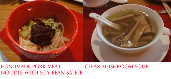 Red Chamber Shangri-La China Beijing Noodle Clear Mushroom Soup Guangdong, Huaiyang, Sichuan and Beijing Cuisines
