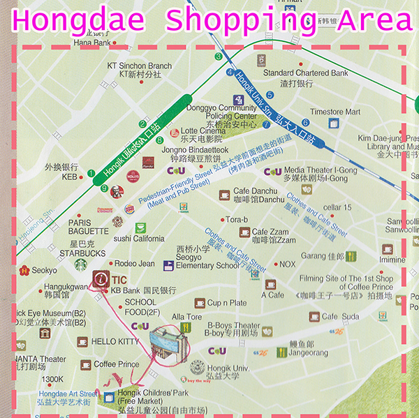 Top 4 Shopping Streets in Seoul Myeongdong Hongdae Ewha