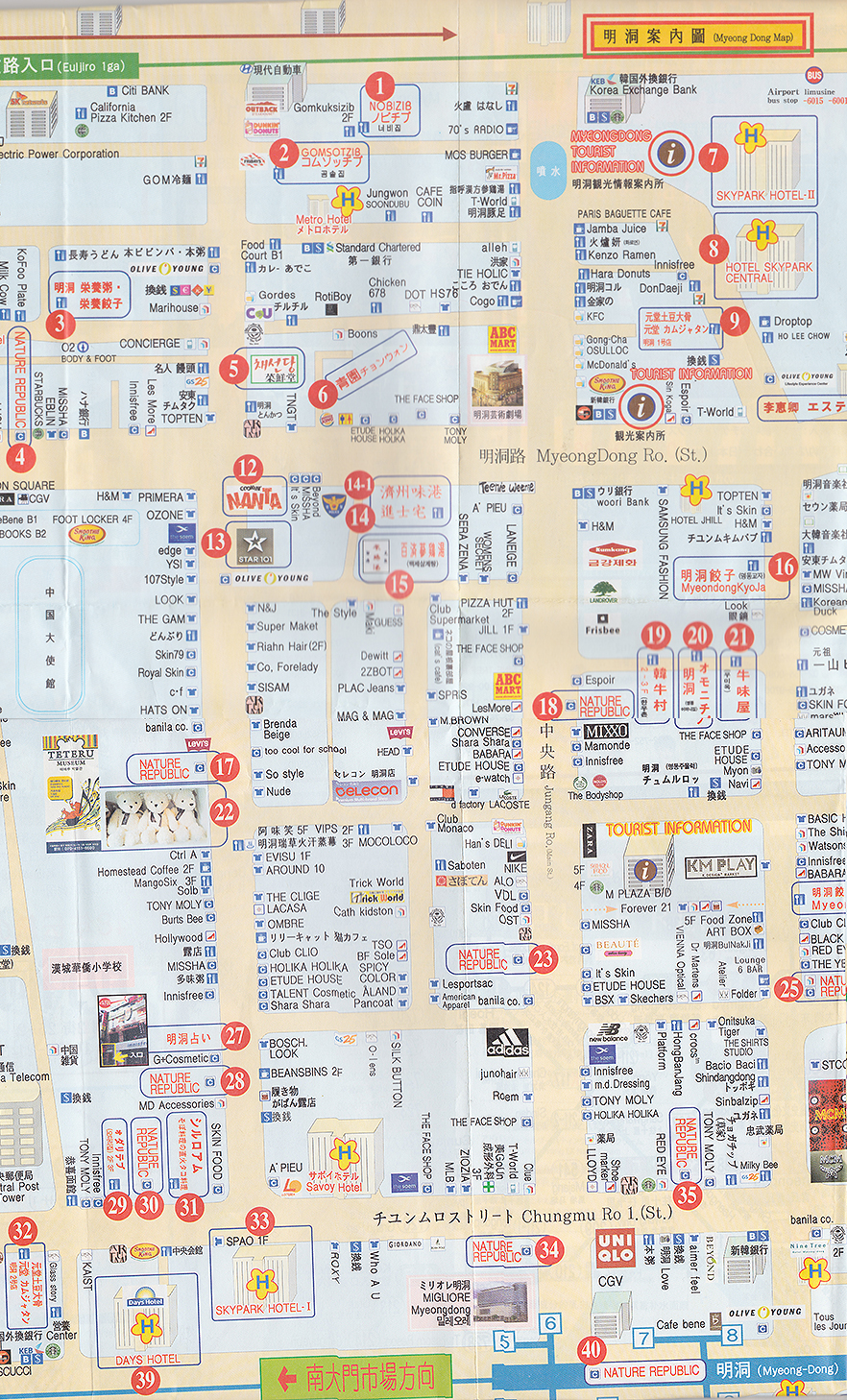 myeongdong-shopping-map