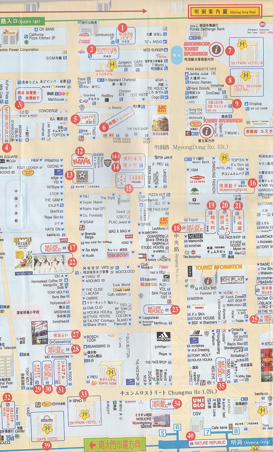 myeongdong-shopping-map