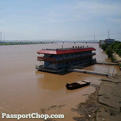 Huang-He-Yellow-River