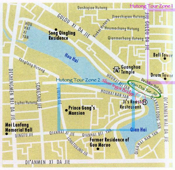 Hutong Tour Map Beijing Qianhai Houhai