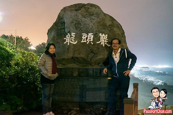 jeju-yongduam-dragon-head-tourist-sightseeing