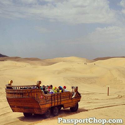 xiangshawan-desert-drive