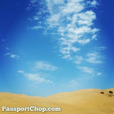 xiangshawan-desert