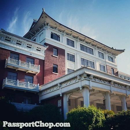 Hangzhou-Shangri-La