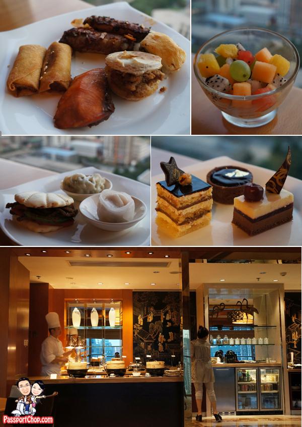 Shangri-La Xian Horizon Club Canapes Evening