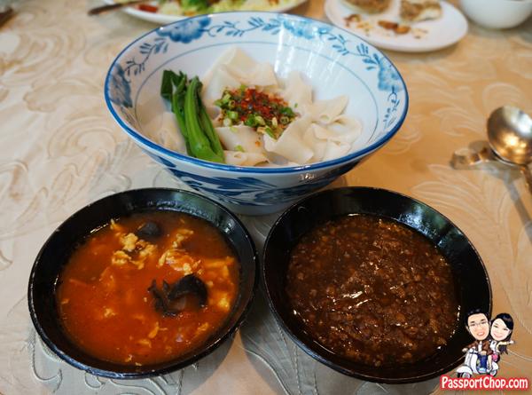 Tian Xiang Ge Belt Noodles