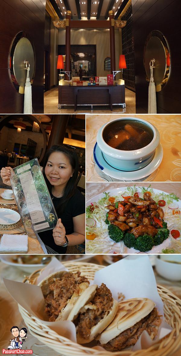 Tian Xiang Ge Shangri-La Xian Restaurant