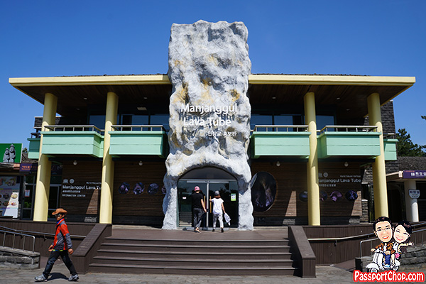 manjanggul-cave-lava-museum