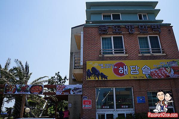 seongsan-ilchulbong-restaurant-sunrise-peak