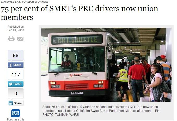 SMRT Union