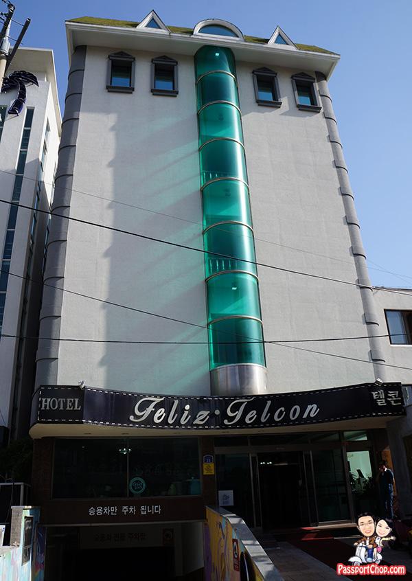 feliz-telcon-seogwipo-hotel-jeju-review
