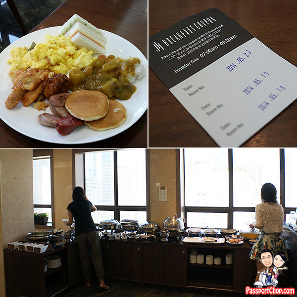 j-hill-hotel-breakfast-myeongdong