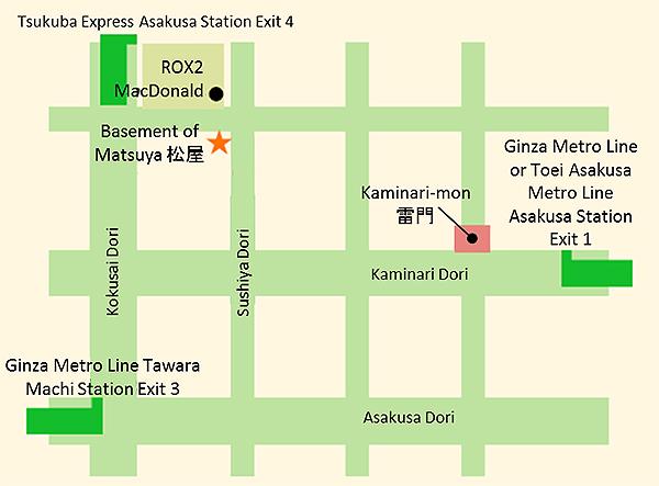 map-owl-parrot-cafe-asakusa-tokyo