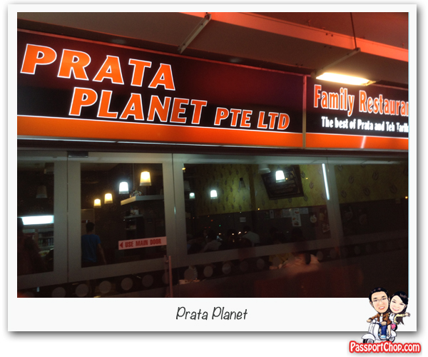 prata planet restaurant